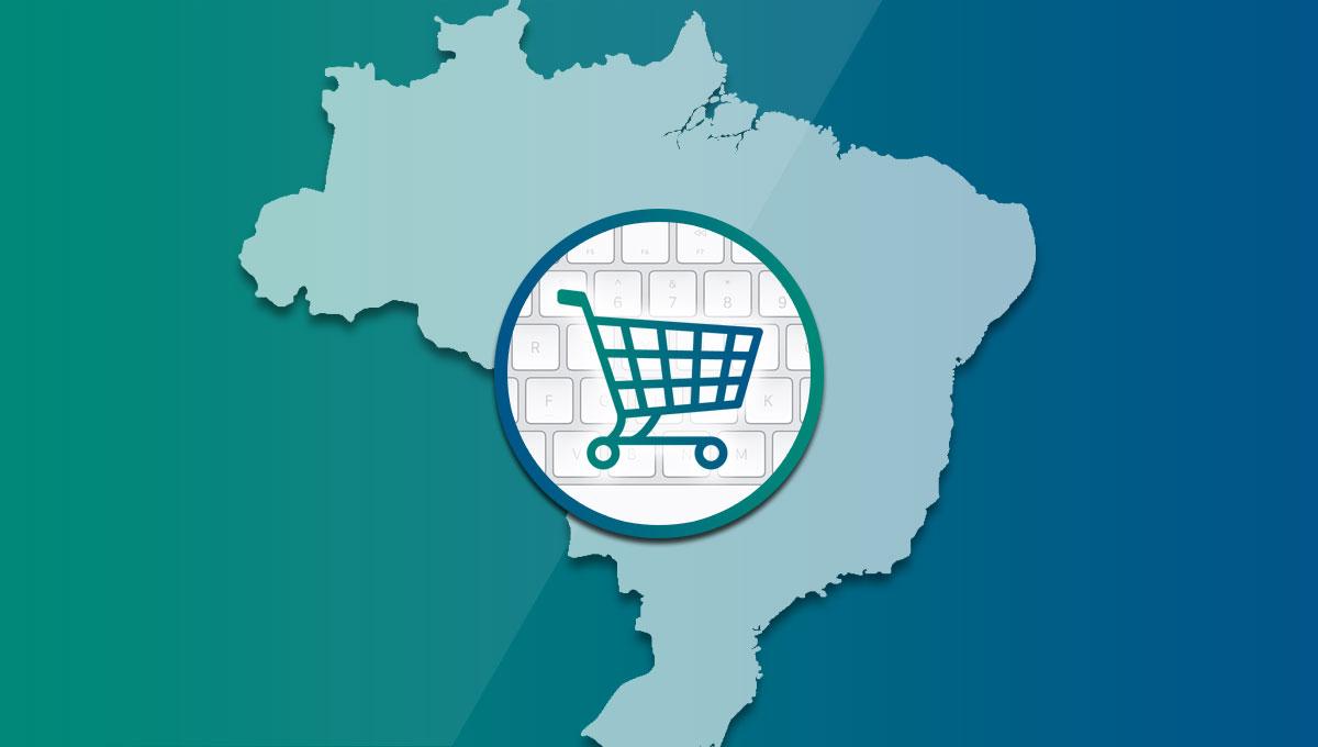 ブラジルの電子商取引