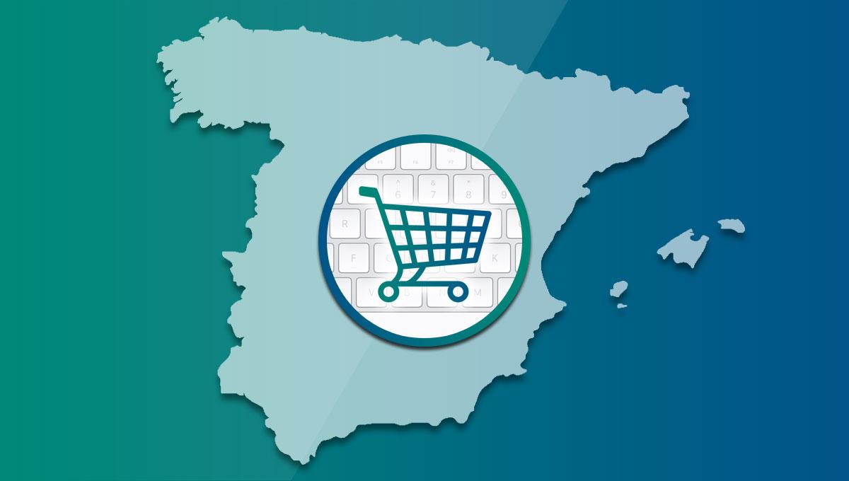 スペインの電子商取引